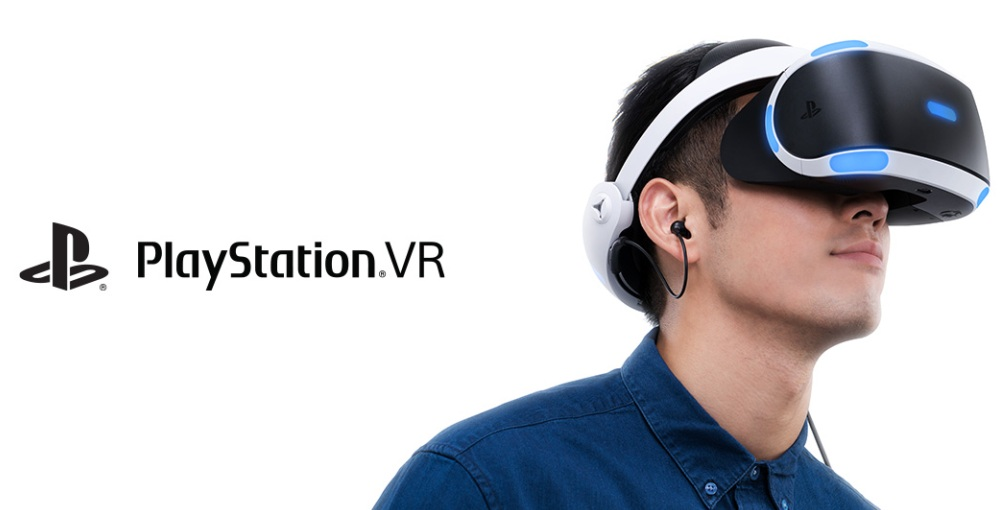 PlayStation-VR(PSVR)