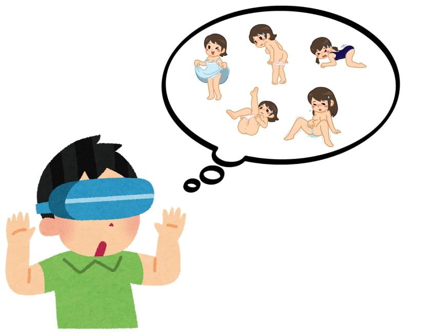 VRエロ動画のイメージ