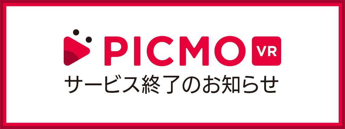 PICMO